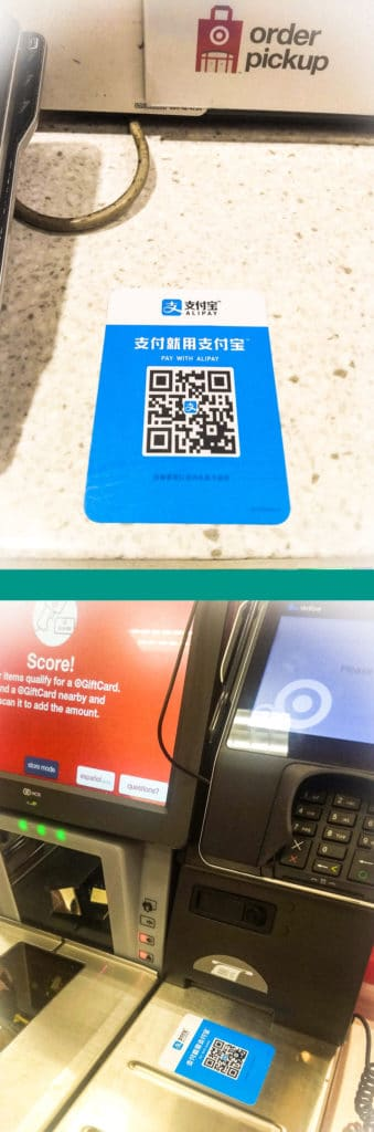 An Alipay QR code for paying at Target