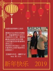 Red Gold Chinese New Year Digital Card for friends