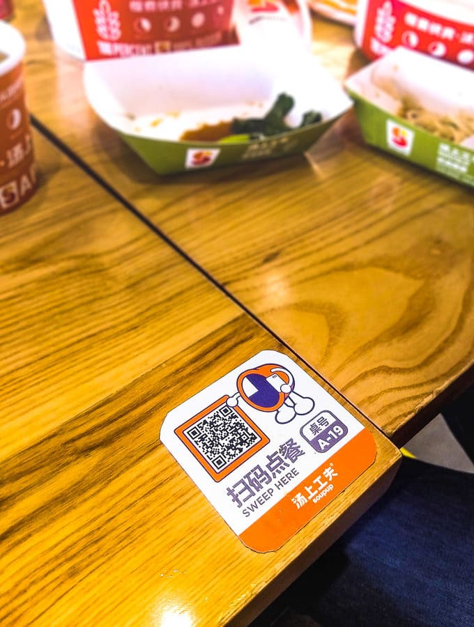 Unique QR code unique for ordering food and paying